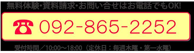 tel:0928652252