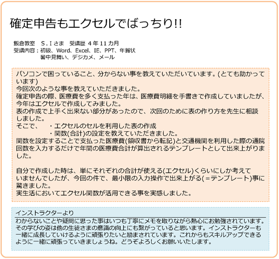 03_iikura_17