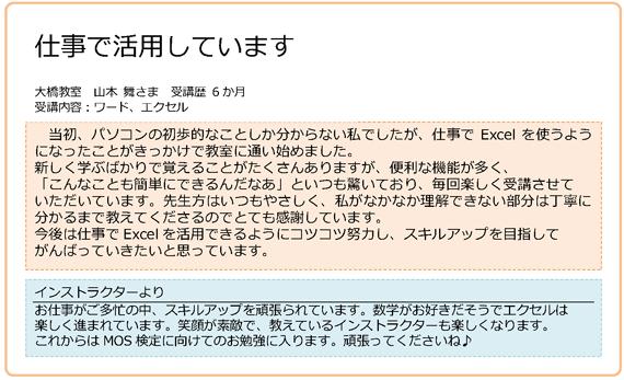 04_ohashi_01