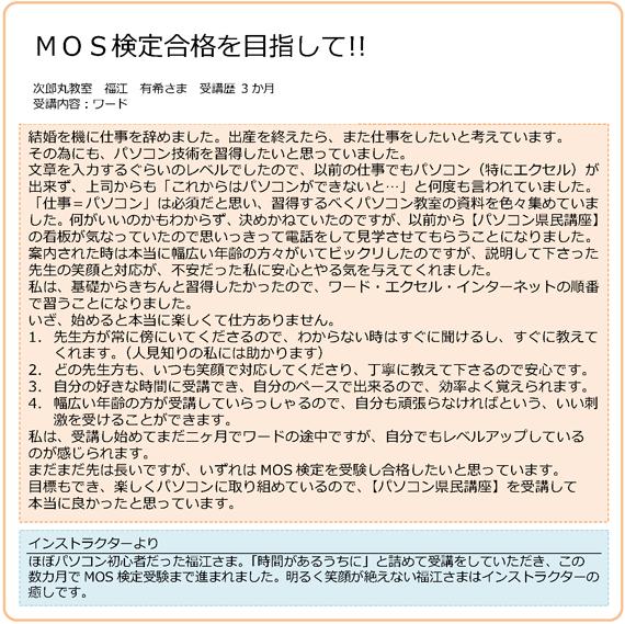 05_jiromaru_02
