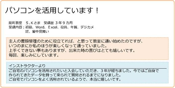 06_kagomachi_02