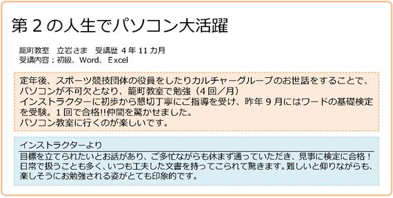 06_kagomachi_03