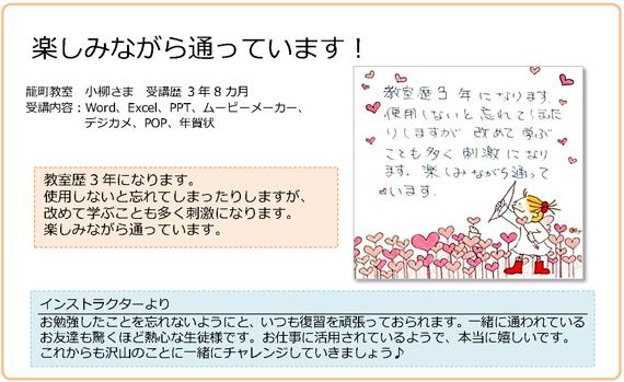 06_kagomachi_04