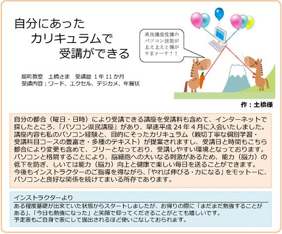 06_kagomachi_05