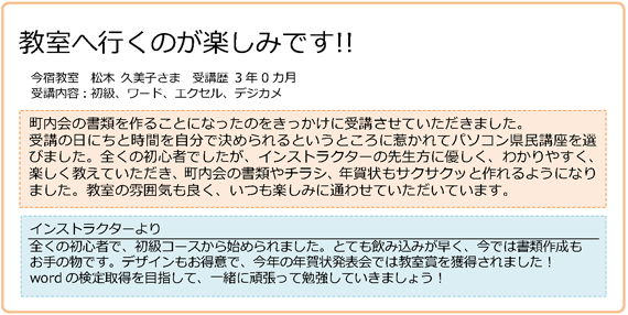 08_imajiku_01