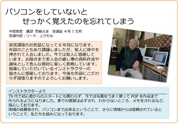 08_imajiku_02