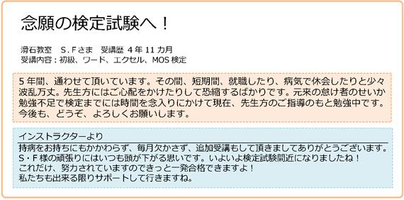 11_nameshi_02