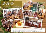 2016_06_sawakai_kagomachi