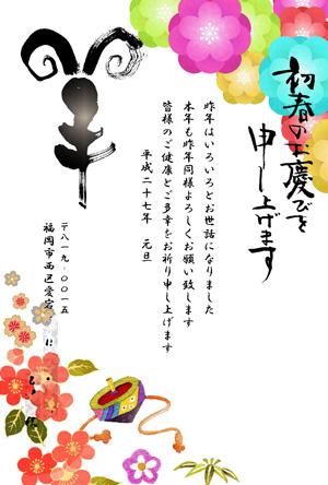 kekka2015_04