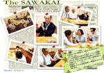 2016_06_sawakai_nameshi