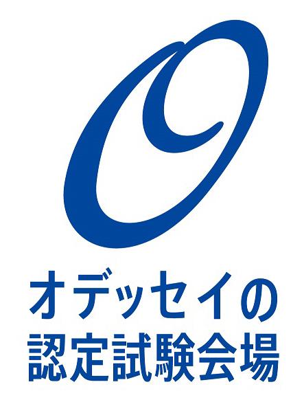 MOS検定 試験会場